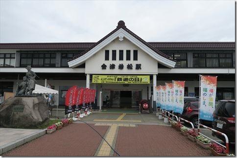 SIGMA主催「ポートレート撮影会in会津若松」体験記!山岸先生からの3つの教え