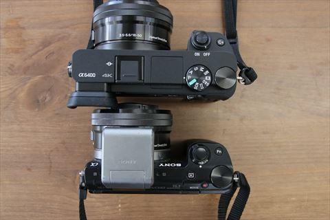 ソニーα6400とNEX-5Rの比較画像