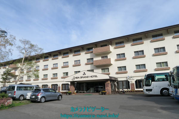志賀グランドホテルの画像