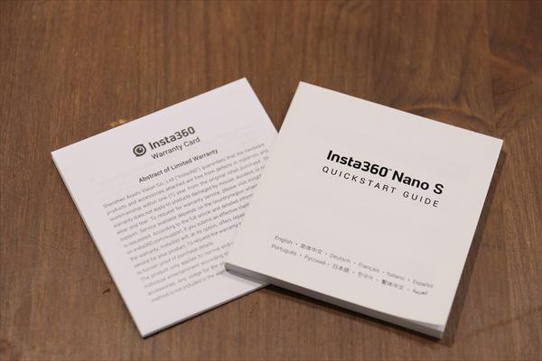 Insta360 Nano Sのレビュー画像